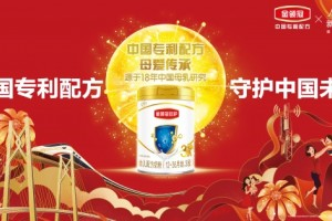 人民日报新媒体矩阵点赞金领冠,中国专利配方诠释创新中国温度